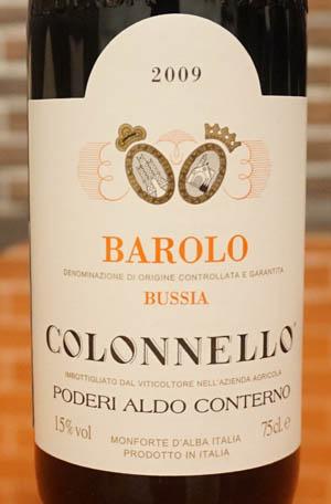 Colonnello 2009