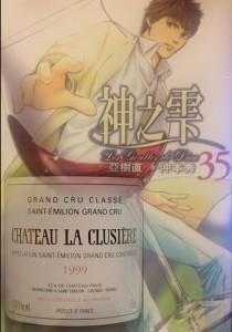 La Clusiere-s