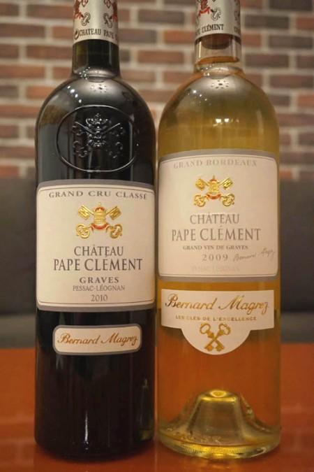 Pape Clement-K