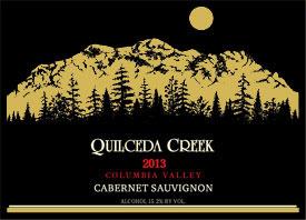 Quilceda-Cab-2013-275