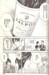 TALBOT-4